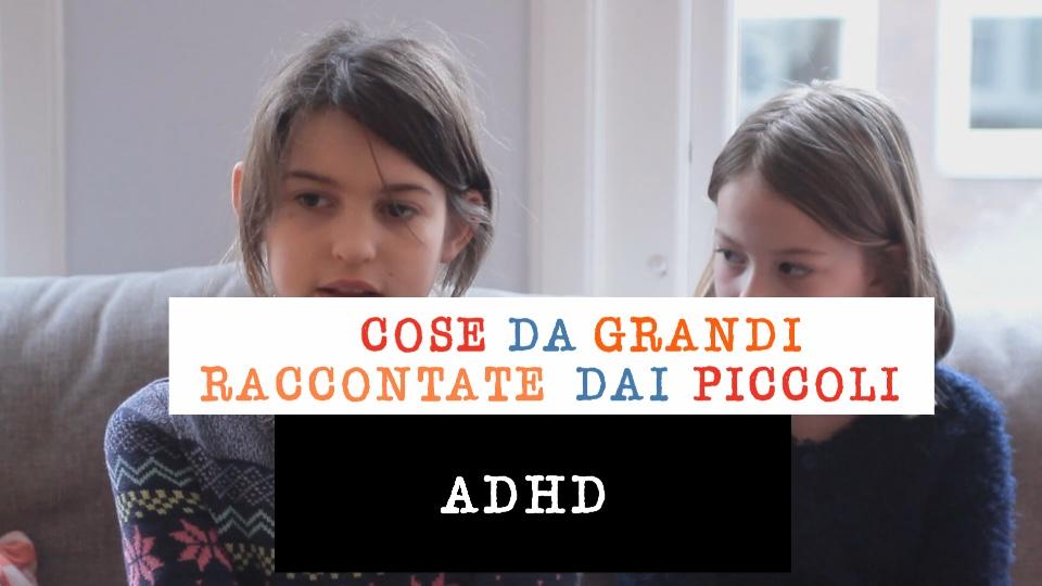 L'ADHD vista dai bambini