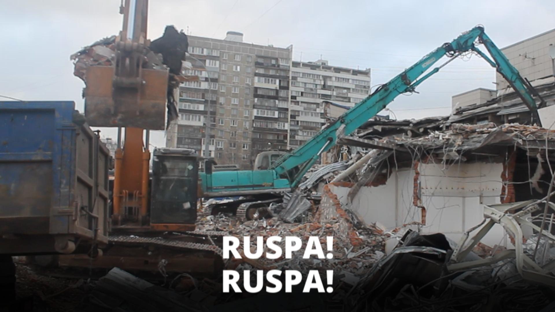Mistero a Mosca, 100 edifici distrutti in una notte