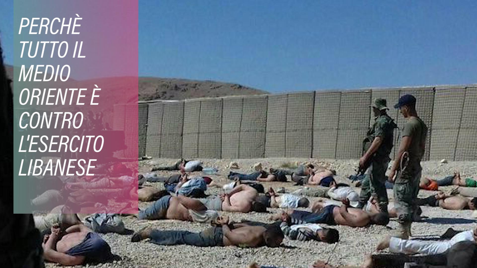 L'esercito libanese ha torturato a morte i rifugiati?